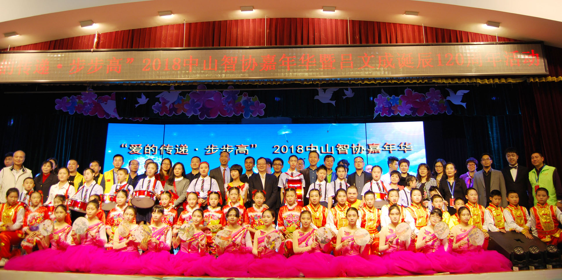 Toky participated in the 120th anniversary of the 2018 Zhongshan Zhixie Carnival and Lu Wencheng's birthday