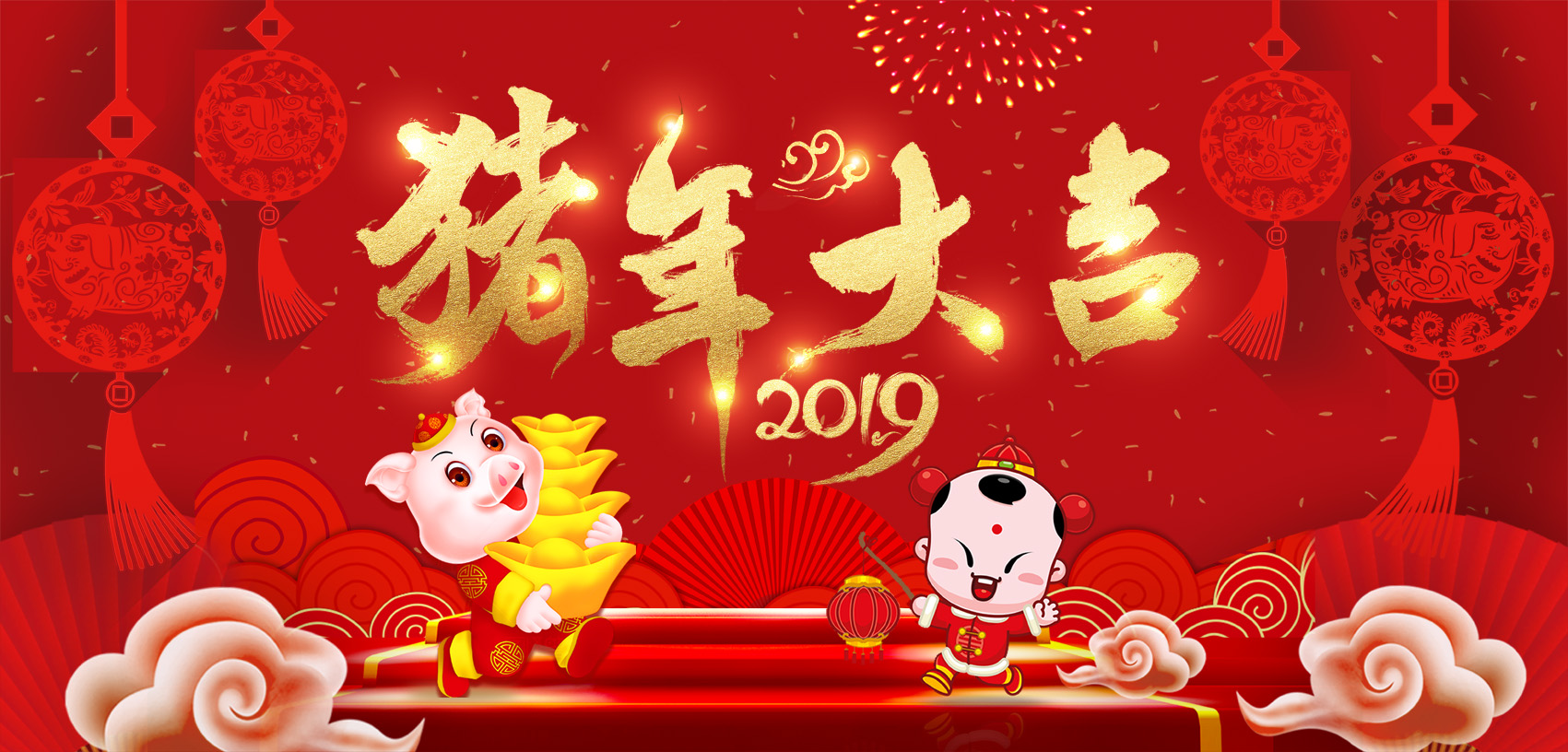 Toky Electrical Co.,Ltd will give you a New Year's greeting in advance!